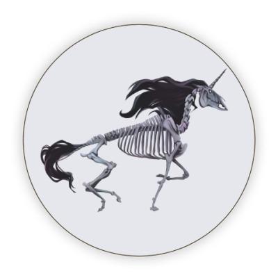 Костер (подставка под кружку) Скелет Единорога