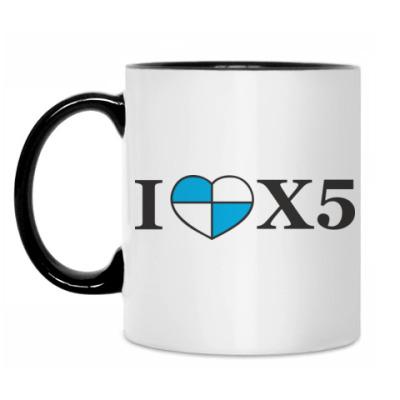 Кружка I love X5