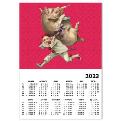 Календарь PARTY HARD