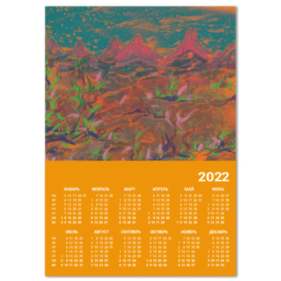 Календарь Пустыня