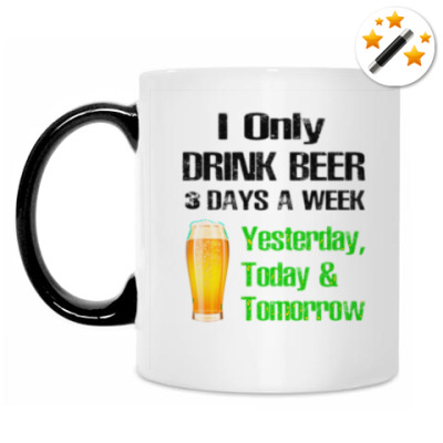 Кружка-хамелеон Only Drink Beer 3 Days A Week - I Yesterday, Today