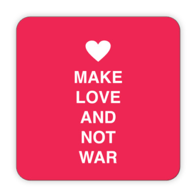 Костер (подставка под кружку) Make love and not war