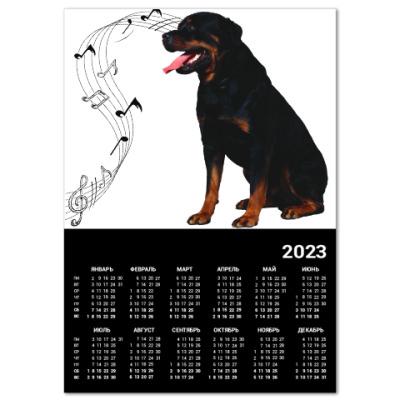 Календарь Собака
