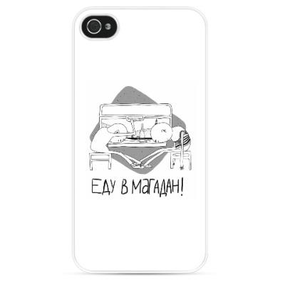 Чехол для iPhone 'Еду в Магадан'