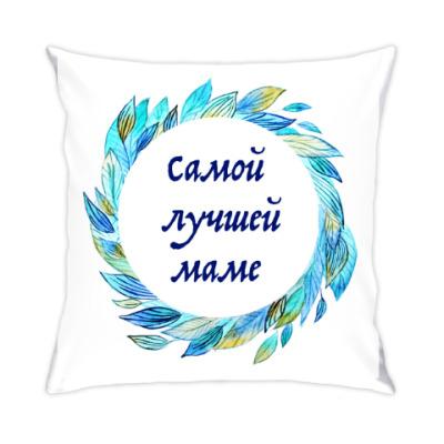 Подушка Самой лучшей маме