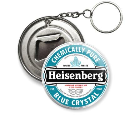 Брелок-открывашка Heisenberg
