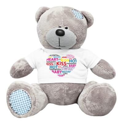 Плюшевый мишка Тедди Милые сердцу слова о любви