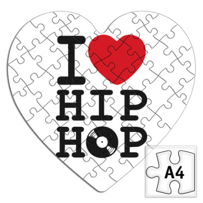 сердце  I Love Hip Hop