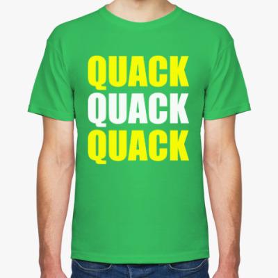 Футболка QUACK