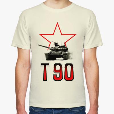 Футболка Танк Т-90