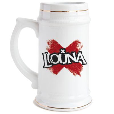 Пивная кружка Пивная кружка Louna
