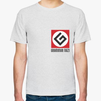 Футболка Граммарнацистская футболка