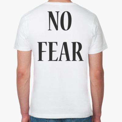 NO FEAR [MADONNA]