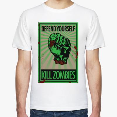 Футболка Defend Yourself Kill Zombies