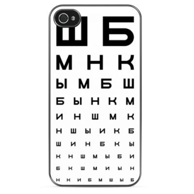 Чехол для iPhone Проверка для зрения.