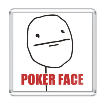 Магнит Poker face