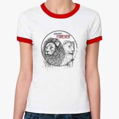 Женская футболка Ringer-T Вместе навсегда