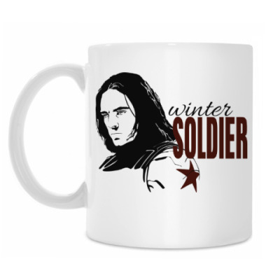 Кружка Winter Soldier | Зимний Солдат