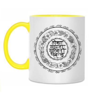 Кружка Мандала - Мантра - Lokāḥ samastāḥ sukhino bhavantu
