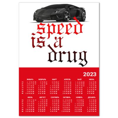 Календарь Speed is a drug