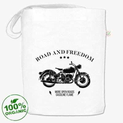 Сумка Король дорог (мотоцикл)