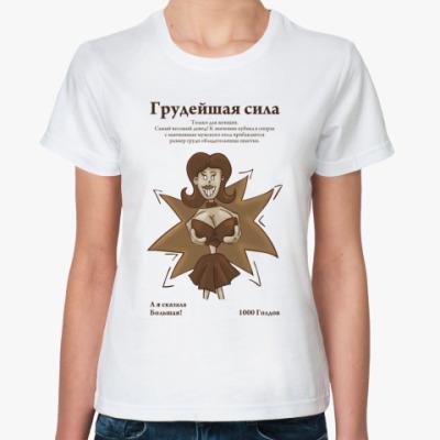 Классическая футболка Манчкинши