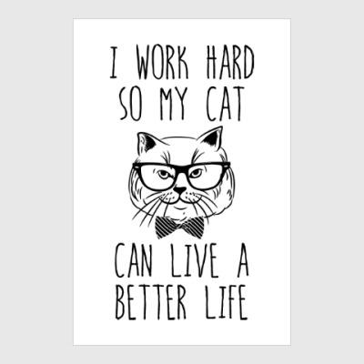 Постер I work hard