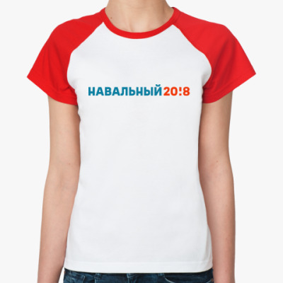 Женская футболка реглан Навальный 2018