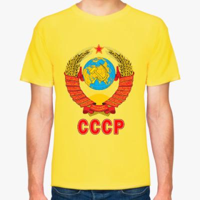Футболка Символы СССР