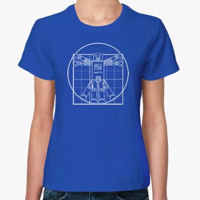 Женская футболка Витрувианский робот