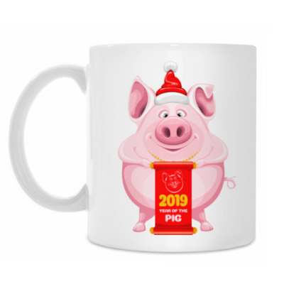 Кружка Новогодняя Свинка 2019