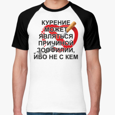 Футболка реглан NO SMOKING