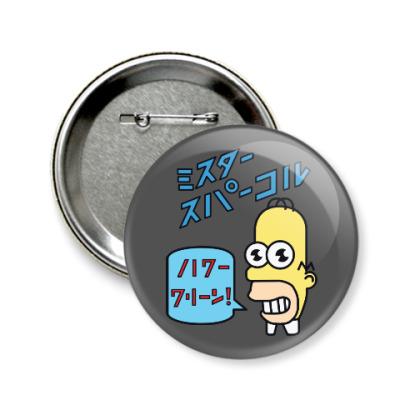 Значок 58мм Симпсоны: Японский Гомер
