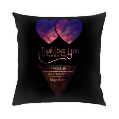 Подушка Признание в любви 14 февраля