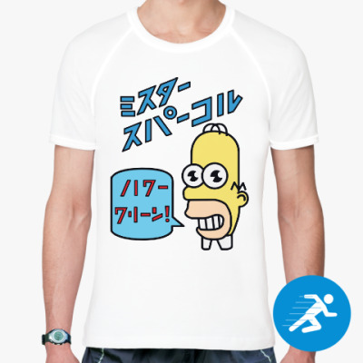 Спортивная футболка Симпсоны: Японский Гомер