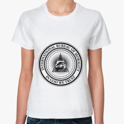 Классическая футболка Всевидящее око