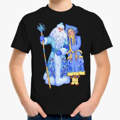 Детская футболка Дед Мороз и Снегурочка