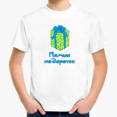 Детская футболка Мамин Подарочек (мальчик)