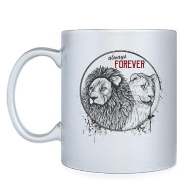 Кружка влюбленные львы