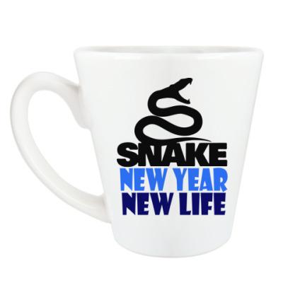 Чашка Латте Snake -New Year New Life