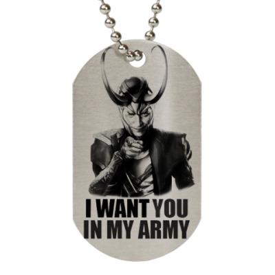 Жетон dog-tag Loki's Army