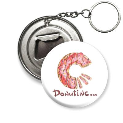 Брелок-открывашка сладкая иллюстрация с пончиком