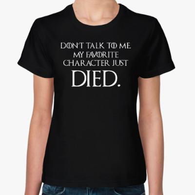Женская футболка Don't Talk To Me