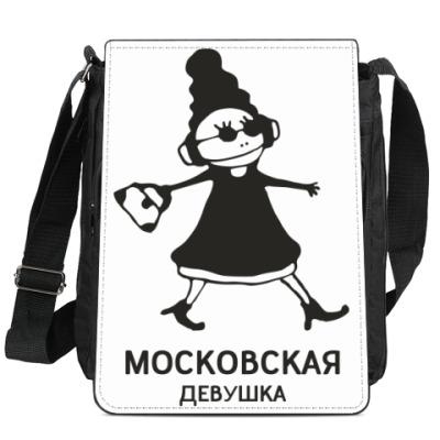 Сумка-планшет Московская девушка