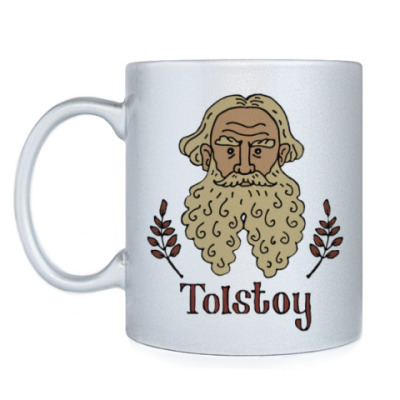 Кружка Лев Толстой