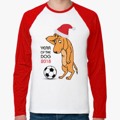 Футболка реглан с длинным рукавом Новый год 2018 год желтой земляной собаки