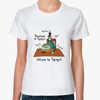 Классическая футболка 'Тостер'