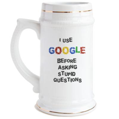 Пивная кружка  I use Google