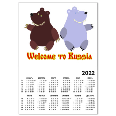Календарь Welcome to Russia!