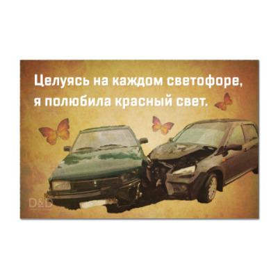 Наклейка (стикер) Поцелуй на светофоре